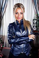Женская короткая кожаная куртка в разных цветах