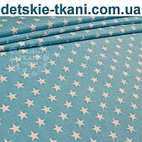 Ткань хлопковая с белыми звёздами на бирюзовом фоне (№919а).