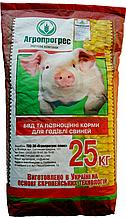 Добавка для свиней престарт до 15кг Агропрогрес 100%