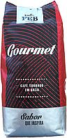 Кава в зернах Gourmet