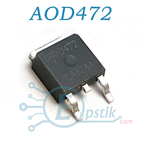 AOD472, (D472), MOSFET Транзистор, N-канал 25В, 50А, TO252