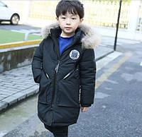 Куртка зимняя на мальчика подростка, фото 1