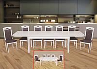 Стол обеденный раскладной Модерн 3 (белый)