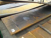 Лист стальной горячекатанный 25 мм