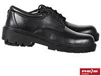 Ботинки защитные REIS BRINDREIS Цена с НДС