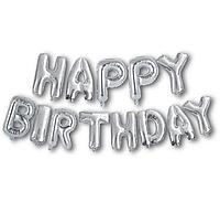 Фольгированные буквы серебряные HAPPY BIRTHDAY, 40 см