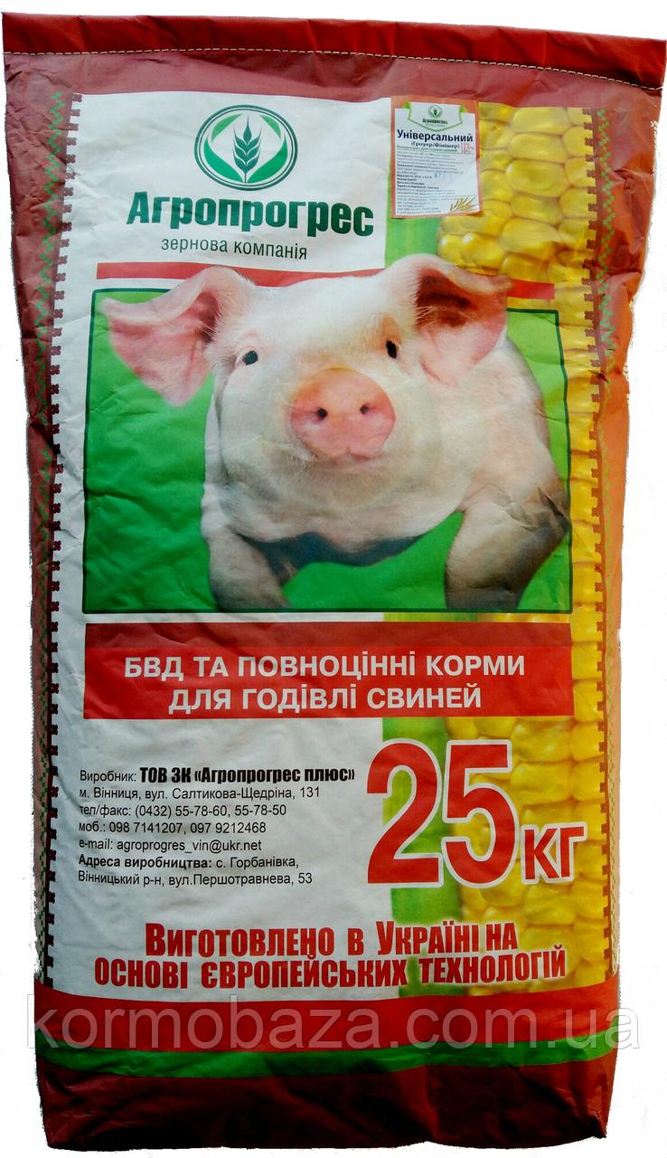 Добавка БМВД для свиней 25-110 кг Агропрогрес 15-10%