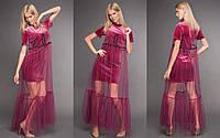 """Комбинированный женский костюм-двойка """"Samantha"""" с сарафаном из сетки (6 цветов)"""
