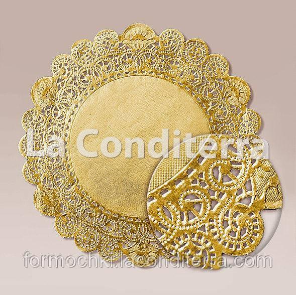 Золотые ажурные салфетки, d=23см (10 шт.)
