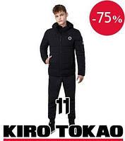 Зимняя модная мужская куртка Kiro Tokao