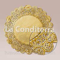 Золотые ажурные салфетки, d=25 см (10 шт.)