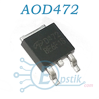 AOD472, (D472), MOSFET Транзистор, N-канал 25V 55A, TO-252