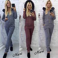 Костюм женский модный очень теплый кофта с натуральным мехом на капюшоне и брюки 3 цвета 2Dmil654