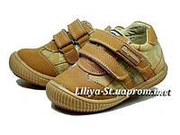 Кроссовки для детей, фото 1