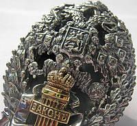 В июле 1866 г. при училище были учреждены офицерские классы, преобразованные 30 марта 1867 г. в Военно-юридическую академию. 21 декабря 1898 г. академии присвоено наименование Александровской.