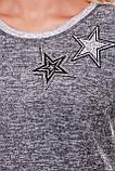 Женский спортивный костюм темно-серый  звезды, фото 4