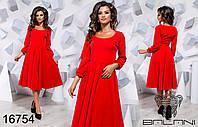 Элегантное женское платье  с пышной юбкой  размер 42,44,46