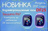 Smart Baby Watch GPS DF25, фото 6