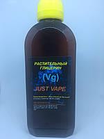 Растительный глицерин (VG) 250мл