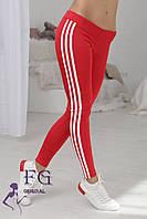 """Лосины спортивные """"CrossFit"""". Размеры 48, 50 красный, 48"""