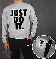Спортивный костюм Nike джаст ду ит, серая кокта, черные штаны, к3782