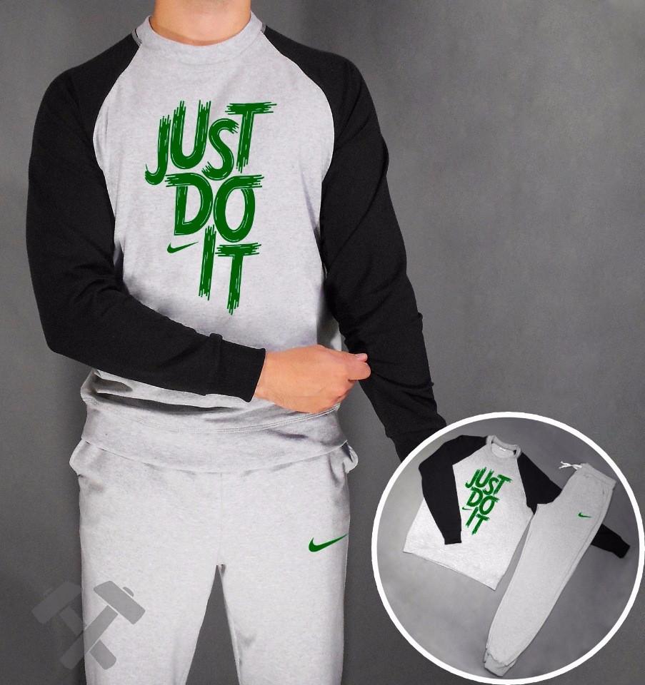 32e160dc Спортивный костюм Nike джаст ду ит, серое туловище, черные рукава, к3802