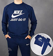 Зимний спортивный костюм, костюм на флисе найк, синий цвет, белый принт, к3807