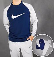 Спортивный костюм найк, синие туловище, серые рукава и серые штаны, к3819