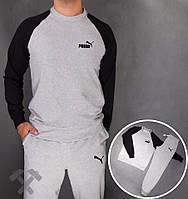 Спортивный костюм пума, серое туловище, черные рукава и серые штаны, к3833