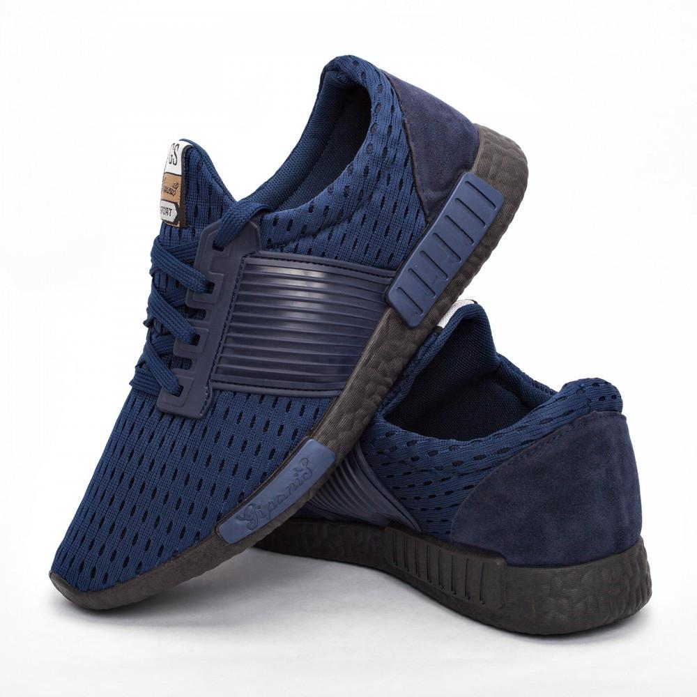Мужские кроссовки синие (Код: DRM-303)
