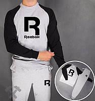 Спортивный костюм рибок, черные рукава, серые штаны и туловище, к3859