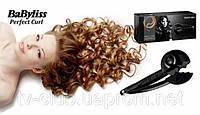 Плойка для волос BaByliss Pro Perfect Curl ОРИГИНАЛ