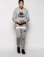 Спортивный костюм Kappa серый, к5007