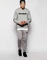 Спортивный костюм Reebok серый, к5047