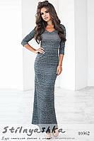 Облегающее ангоровое платье синие принты