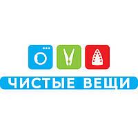 Стирка текстильной/синтетической обуви Днепр.