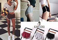 Спортивные шорты  женские KARIDONI