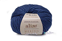 Alize  Merino Royal, Джинс №444
