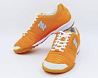 Обувь футбольная сороконожки ZART (p.40-45) кожа