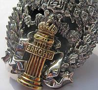 Нагрудный Знак Александровской Военно-юридической академии 1832-1918 Санкт-Петербург