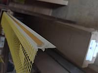 Профиль оконный примыкания 9мм с манжетой и сеткой Valmiera