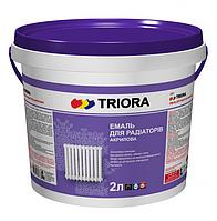 Эмаль акриловая для радиаторов TRIORA / 2,0 л