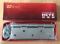 Петля дверная универсальная (пара) 120 мм   1296А