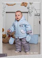 """Зима-осень комбинезон конверт 3-ка с отстегивающей жилеткой на овчине для мальчика """"Тимоха"""""""