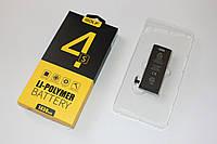 Аккумулятор GOLF iPhone 4S