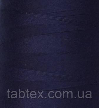 "Швейна нитка ""Майстер"" №50(20/2)№3215(5000м.)туреччина"