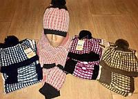 Женский набор Шапочка + шарф + митянки( перчатки без пальчиков акрил 70% 30% шерсть Объём 55-57 см еш№0033
