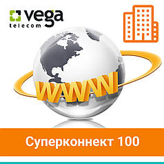 "Тарифный план ""Суперконнект 100"""