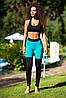 Спортивный комплект Yoga Tender Emerald Net