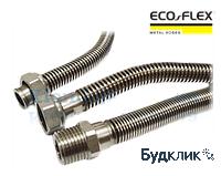 Шланги для отопления водоснабжения ecoflex